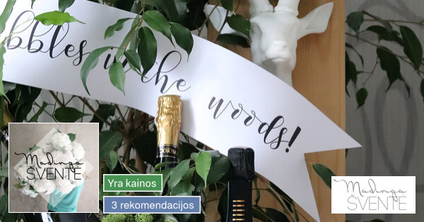 Vestuvių, švenčių dekoravimas ir floristika, nuoma