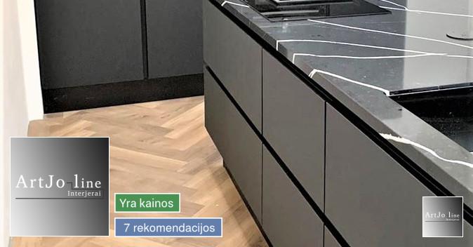 Interjero projektai, Vizualizacijos 3d, konsultacijos