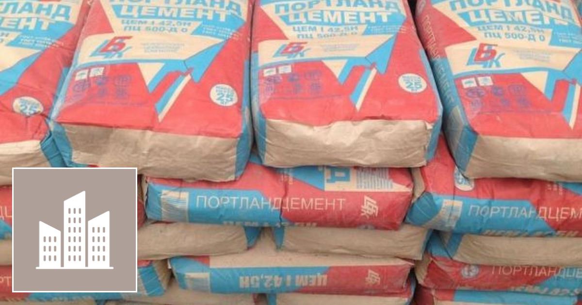 Cementas - Nuo 3,80 Eur/vnt!