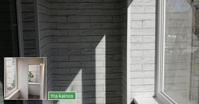 Balkonu apdaila