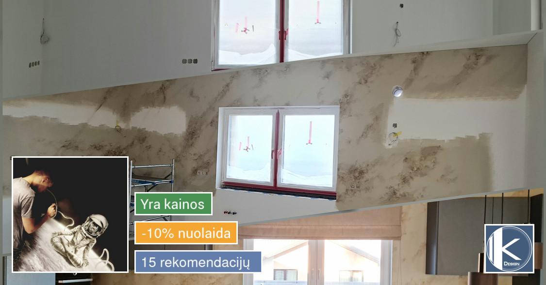 Dailininkas Vilniuje, Sienų tapyba, Aerografija