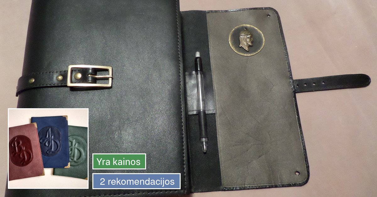 Odiniai suvenyrai ir dovanos su inicialais