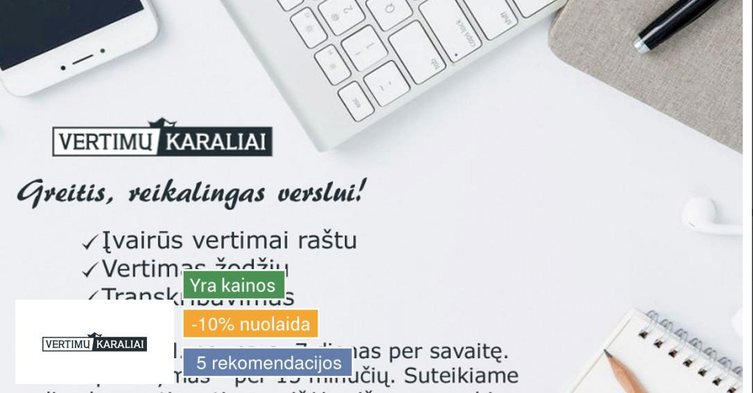 """Vertimų biuras """"Vertimų Karaliai""""   Vertimo Paslaugos 24 / 7"""