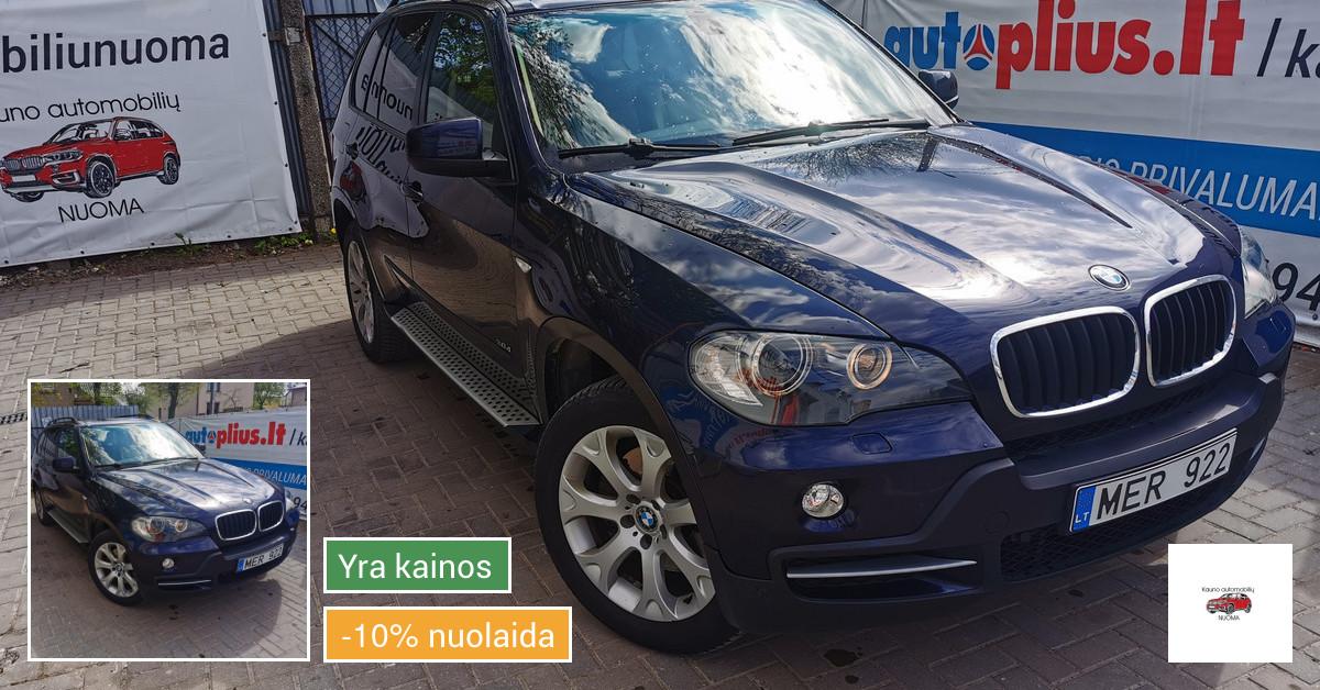 Kauno Automobilių nuoma