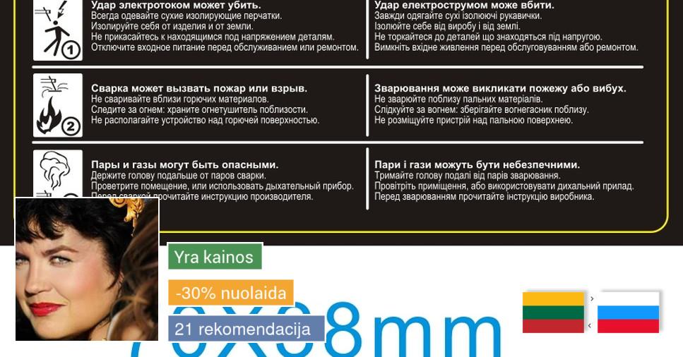 Vertimas iš/į rusų, ukrainiečių, baltarusių ir lenkų kalbų